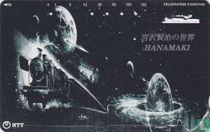 Steam Locomotive - World of Kenji Miyazawa, Hanamaki