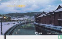 Evening River Banks - Otaru Canal