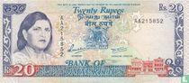 Mauritius 20 Rupees