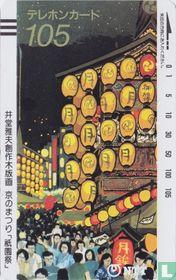 "Kyoto - ""Gion Festival"" (Woodprint)"