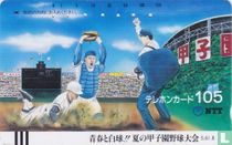 Summer Koshien Baseball Meet