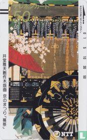 "Kyoto - ""Aoi Festival"" (Woodprint)"