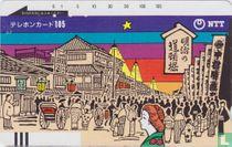 Meiji Era Dotonbori (Drawing of Street)