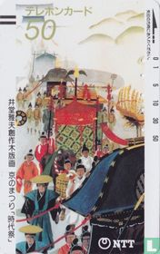 """Kyoto - """"Festival of The Ages"""" (Woodprint)"""