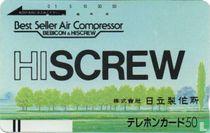 Best Seller Air Compressor - HISCREW