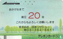 20 Tel 03-364-6611