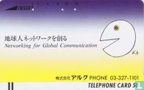 Networking For Global Communication
