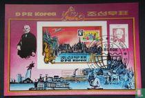 Bangkok 1983 (ongetand)