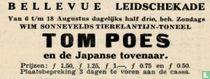 Tom Poes en de Japanse tovenaar (Amsterdam)