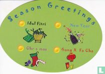"i postcard ""Season Greetings"""