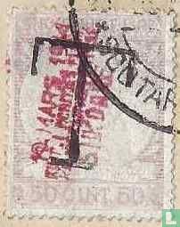 Skanderbeg - Shkodra portzegel (kopie)