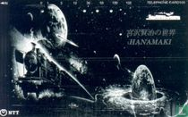 Stoomlokomotief Hanamaki