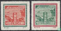 1st national postal conference