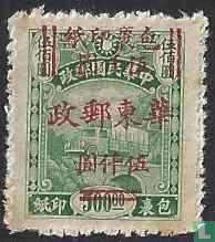 Pakketzegel met overdruk