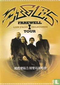 Farewell 1 Tour - Live from Melbourne