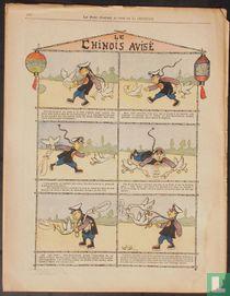 Le Petit Journal illustré de la Jeunesse 96