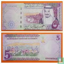 Saudi Arabia 5 Riyals 2017