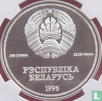 """Belarus 1 ruble 1996 (PROOF - silver) """"50th anniversary of the United Nations"""""""