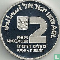 """Israël 2 nieuwe sheqalim 1995 (JE5755 - PROOF) """"47th anniversary of Independence"""""""