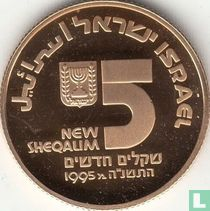 """Israël 5 nieuwe sheqalim 1995 (JE5755 - PROOF) """"47th anniversary of Independence"""""""