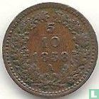 Austria 5/10 kreuzer 1858 (A)
