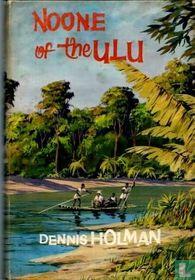 Noone of the Ulu