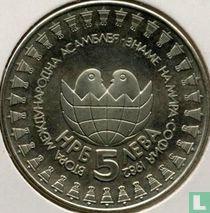 "Bulgarije 5 leva 1982 (PROOF) ""2nd International Children's Assembly"""