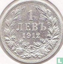 Bulgarije 1 lev 1912
