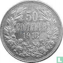 Bulgarije 50 stotinki 1913