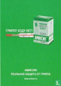 R1037 - Amiksin