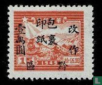 Kweichow Paketpost