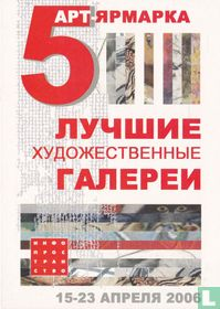 info-space.ru