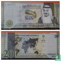 Saudi Arabia 20 Riyals 2020