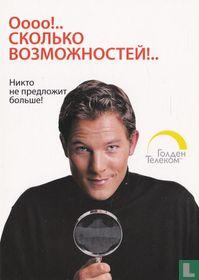 PA2090 - FM_akzia.ru