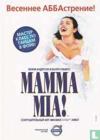 PA2783 - Mamma Mia!