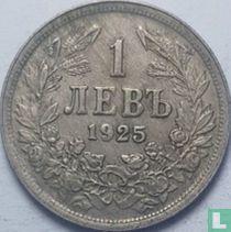 Bulgarije 1 lev 1925 (zonder muntteken)