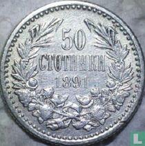 Bulgarije 50 stotinki 1891