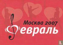 SM2652 - loja.ru