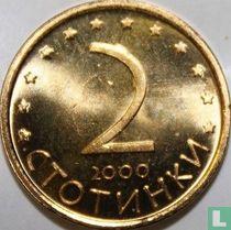 Bulgarije 2 stotinki 2000 (koper-aluminium-nikkel)