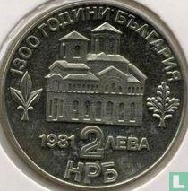 "Bulgarije 2 leva 1981 (PROOF) ""1300th anniversary of Bulgaria - Uprising of Asen and Peter"""