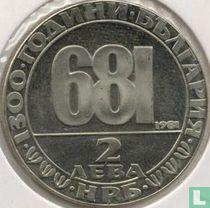 "Bulgarije 2 leva 1981 (PROOF) ""1300th anniversary of Bulgaria - Madara rider"""
