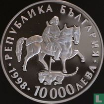 "Bulgarije 10000 leva 1998 (PROOF) ""Bulgaria's association with European Union"""