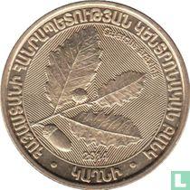 "Armenië 200 dram 2014 ""Quercus araxina"""