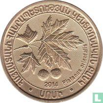 """Armenien 200 Dram 2014 """"Platanus orientalis"""""""