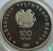 "Armenia 100 dram 1996 (PROOF - copper-nickel) ""32nd Chess Olympiad in Yerevan - Logo"""