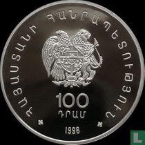 "Armenia 100 dram 1996 (PROOF - silver) ""32nd Chess Olympiad in Yerevan - Logo"""
