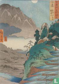 Shinano, 1853