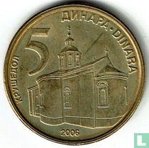 Servië 5 dinara 2006
