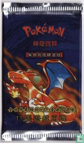 Booster - Wizards - Set Base (Charizard)