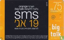 SMS agorot 19
